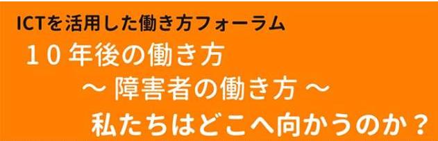 イベント田中さん講演
