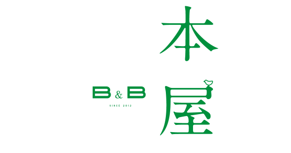 bandb_ogp_1200_630