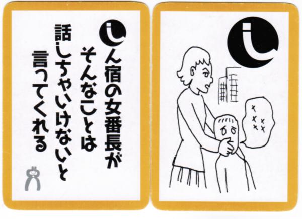 (医学書院2011)より