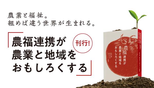 no_fuku_colum