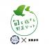 shun_logo_web