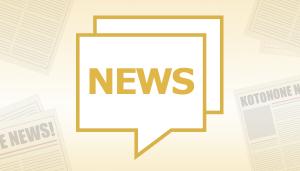 kotonone_news-300x171