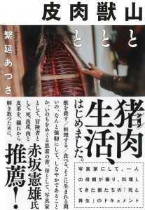pic_shigenobu